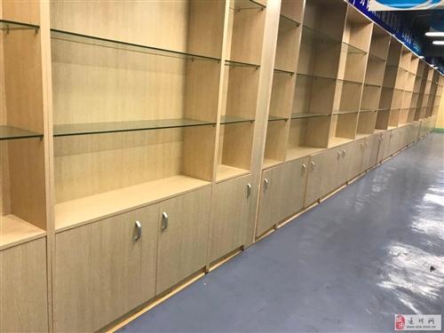 低价转让货品展示柜