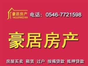 渤海阳光4楼124平中装车库