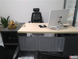 办公桌便宜出售
