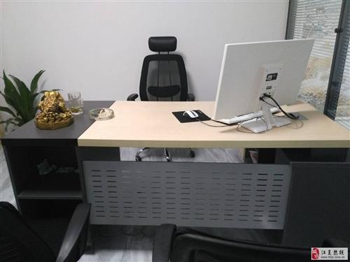 辦公桌便宜出售