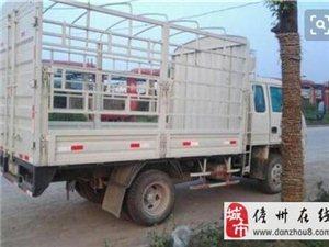 儋州市家具安装拆装师傅儋州市专业家具安装搬运服务