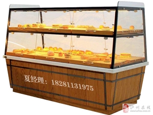 泸州面包柜、泸州蛋糕柜、泸州糕点柜定制及二手设备