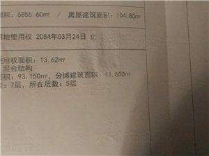 有证!!!!精装圣峰名苑2室2厅1卫36万元