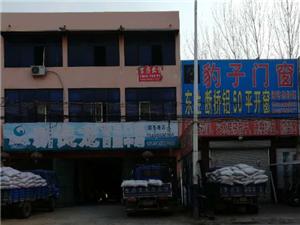 上海路中段路东三间门面带大院出售
