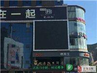 宜阳县黄金位置LDE显示屏长期出租或出售