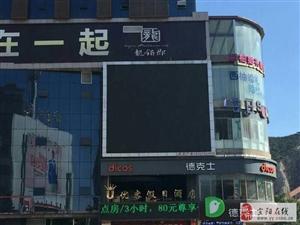 宜陽縣黃金位置LDE顯示屏長期出租或出售
