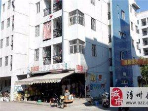 长泰兴泰广场附近盛世嘉园3室2厅1卫720元/月