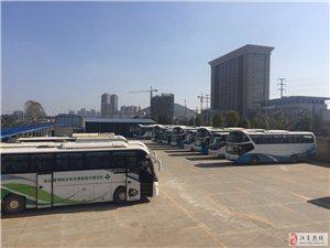 勤班車/旅游/會議/校車/機場接送/客車租賃