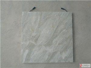 吉林省雷格爾環保發熱瓷磚給您一個溫暖的冬天