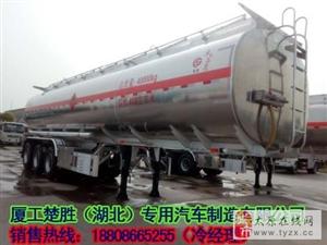 供应太原加油车油罐车运油车