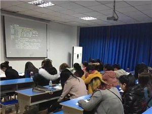 彭山博元教育會計職稱考證培訓