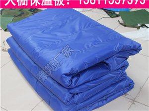 定做养殖种植蔬菜大棚保温棉被加厚防雨保暖花卉绿植防