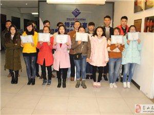 彭山平面廣告設計培訓,彭山博元教育平面廣告設計培訓