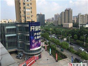 南京周边最火商铺,市中心地铁口现房,即买即收租