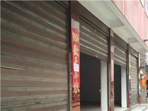 二小对面田巷(博雅大河教育)120平米门面房出租