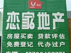 1125招远龙馨佳苑小户型地暖框架房,可贷款送草屋