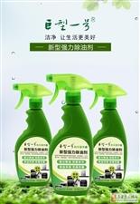 油烟机清洗剂空调清洗剂出售重油污除油剂出售