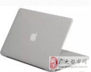 【广元】出售9层新苹果笔记本电脑