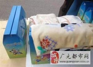 【广元】出售一批高端儿童云毯