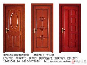 重慶烤漆門,重慶烤漆木門,重慶實木烤漆門,重慶木門