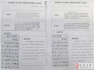 镇江西府教育开设成人少儿硬笔书法练字班