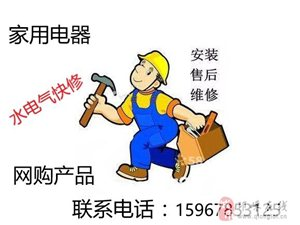 邛崃电工为邛崃人民服务