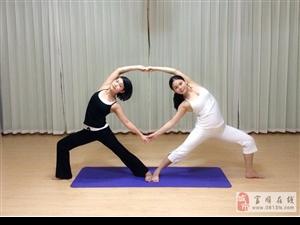 富顺悠然瑜伽双十二活动火热进行中,名额有限欲报从速