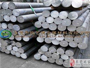美標6060鋁棒性能 進口6060鋁棒價格