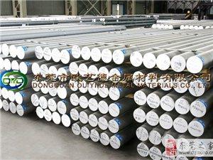 進口AL6063鋁棒現貨報價