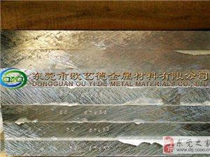 QC-7航空鋁板批發/零切