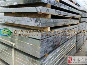 高精密模具鋁板 QC-10易切削鋁板