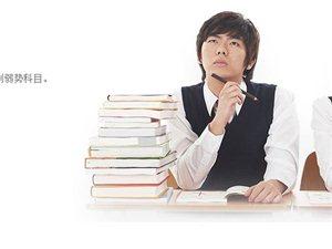 巨石教育專業小升初,中高考