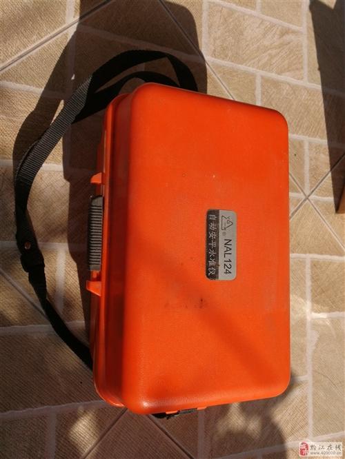 出售NAL100系列自动安平水准仪一套