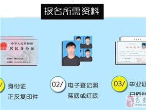 南京保育员中级培训班开课时间、江宁保育员去哪报名