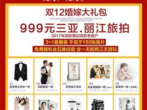 合江北京北京婚纱婚庆 十二年老品牌 值得信誉