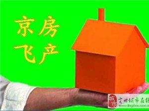 金田小区三居室,可以贷款