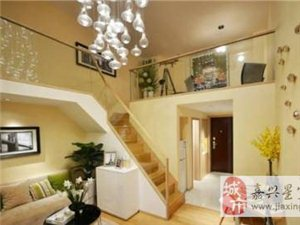 泰富世界城1室1厅1卫55万元
