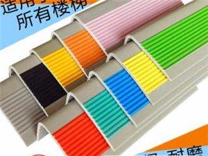 淄博凯亿建材 供应PVC石塑地板塑胶地板楼梯踏步