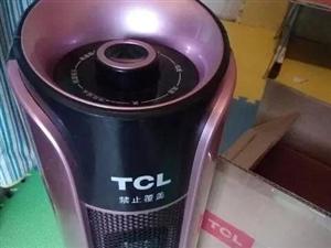 TCL电暖器,有她,冬天不用再怕冷,室内能到30度