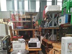 长年高价回收各种各样的旧货,上门看货。