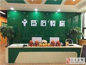 南京巨石教育,提分快,來巨石!
