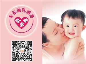 專業催乳通乳,母乳喂養指導