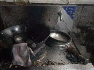处理饭店用的煤气灶