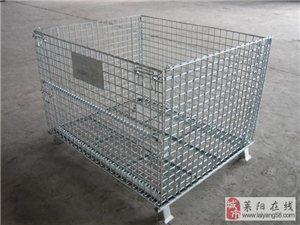 厂家生产折叠式仓储笼、仓库笼、仓储货架、隔离网、钢托盘