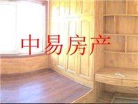 招远出售紫东佳苑10楼加阁楼108+70平米113万元
