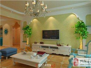 銀川城市人家裝飾公司為您提供專屬您的家庭裝修設計