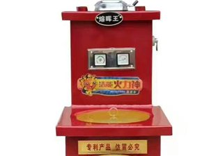 熔暉暖氣爐,節能環保