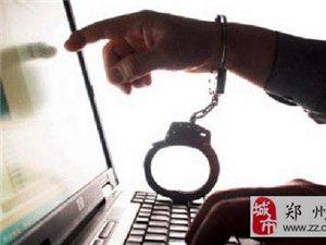 近亲属被刑事拘留,为什么要第一时间委托律师会见?