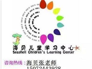 武昌海贝学前班 游戏课堂