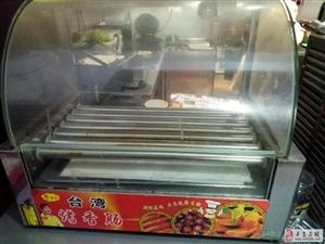 处理闲置烤肠机,9成新